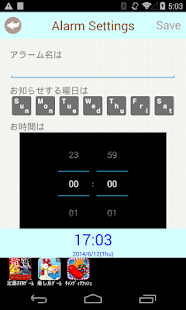 alarm clock LABY- screenshot thumbnail