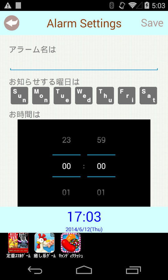 alarm clock LABY- screenshot