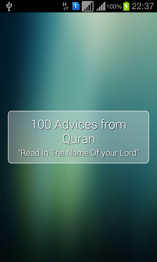100 Advises From Quran