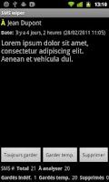 Screenshot of SMS wiper