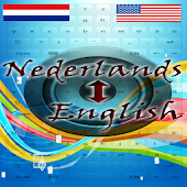 Dutch English Verb Trainer