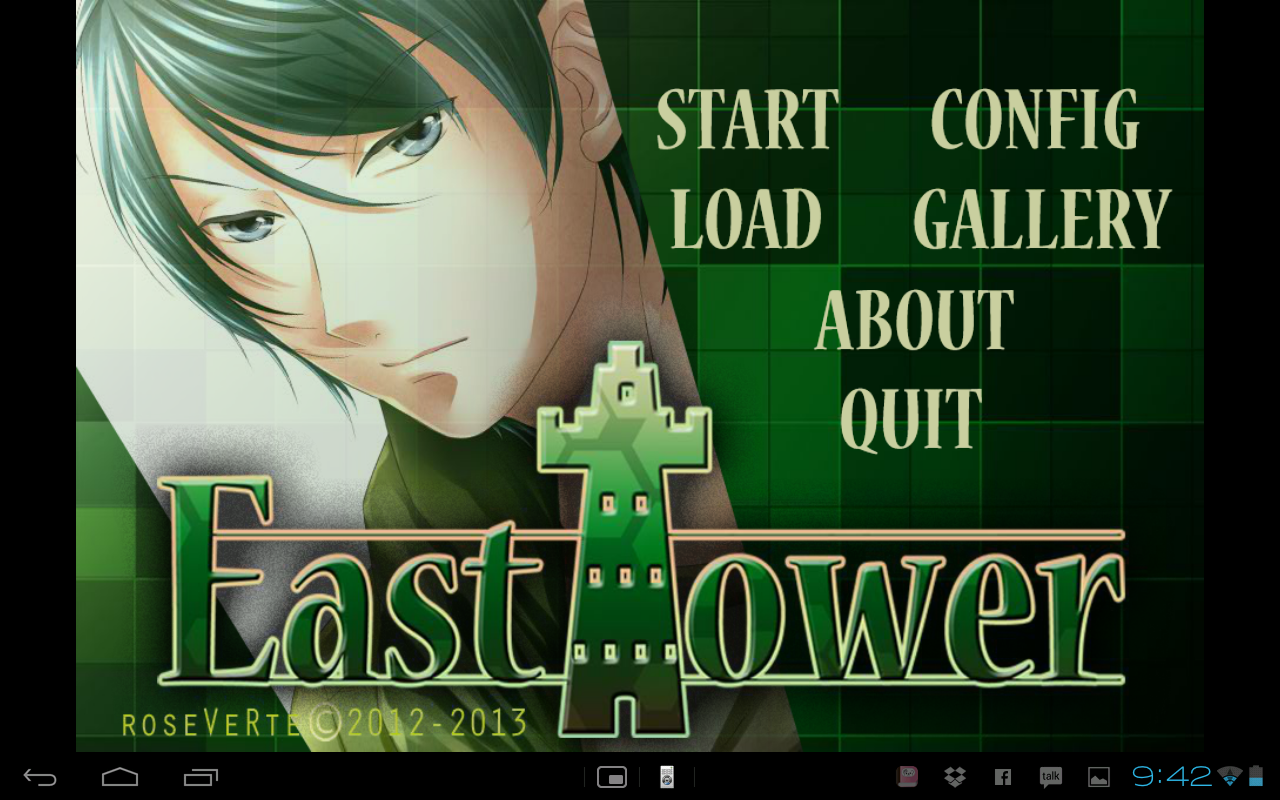 East Tower - screenshot