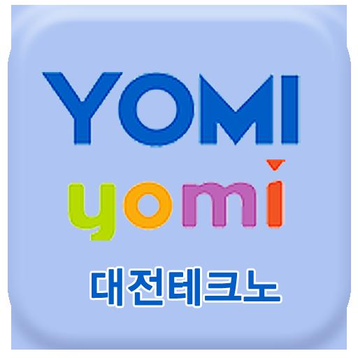 요미요미 대전테크노교육원 生活 App LOGO-APP試玩