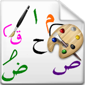 Arabic Alphabet -Write- Free