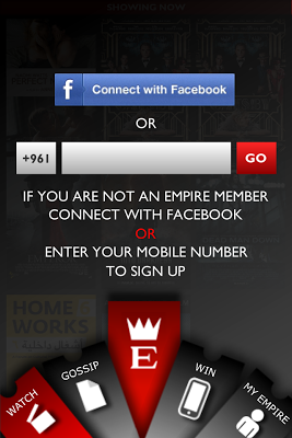 Empire Cinemas Erbil - screenshot