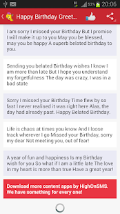 Happy Birthday Greetings SMS - screenshot thumbnail