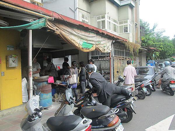 和記豆漿店