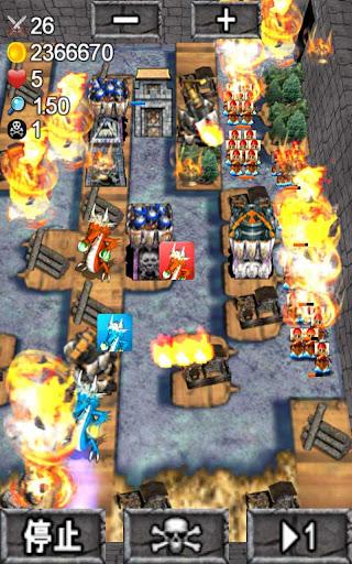 無料策略Appのいにしえの戦い2 無料版|記事Game