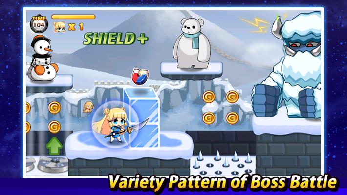 Super Warrior: The Beginning - screenshot