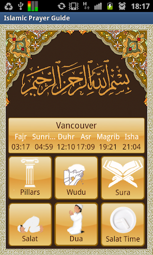 Islamic Prayer Time Sura