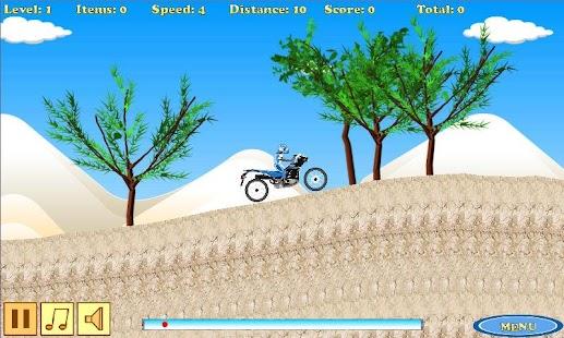 摩托車騎士