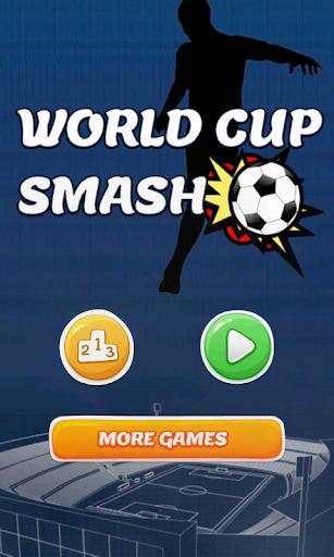 爆炸世界杯