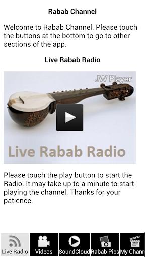 Rabab Channel