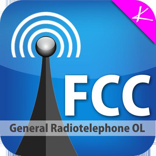 FCC GROL Exam LOGO-APP點子