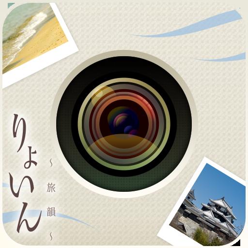 旅遊App|旅韻 LOGO-3C達人阿輝的APP