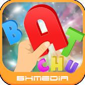 Duoi Hinh Bat Chu Pro
