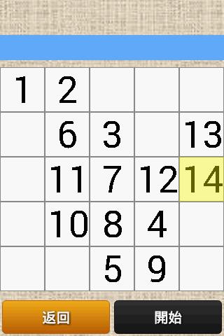 【免費棋類遊戲App】5x5賓果-APP點子
