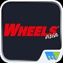 Wheels Asia