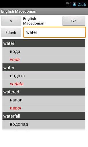 Macedonian English Dictionary