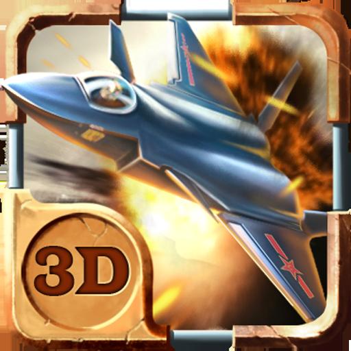 蒼穹之翼:戰爭機器 街機 App LOGO-APP試玩