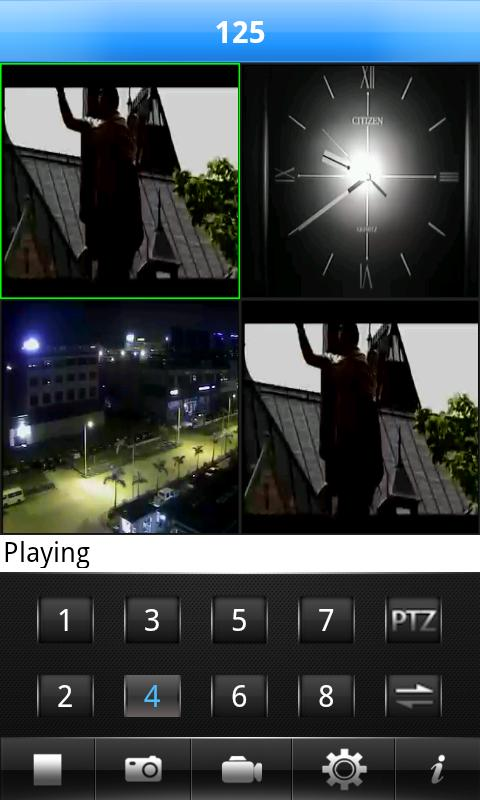 MEyePro - screenshot