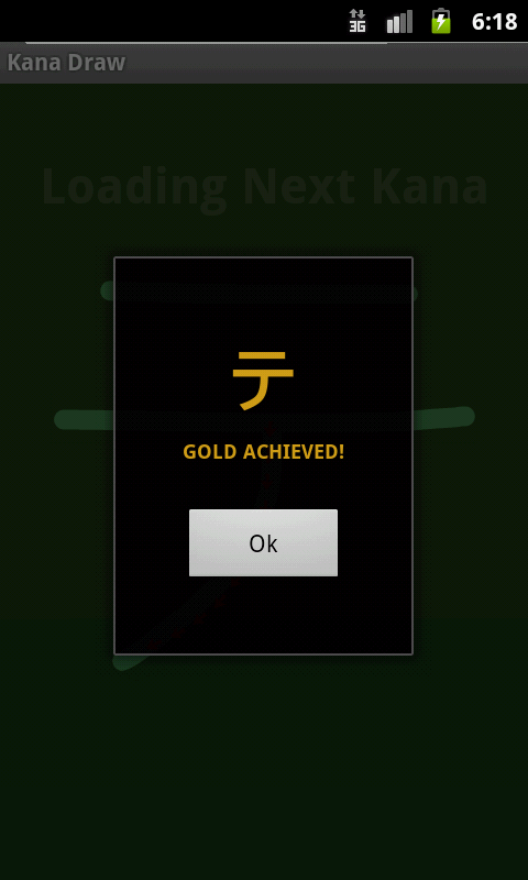 Kana Draw Classic- screenshot