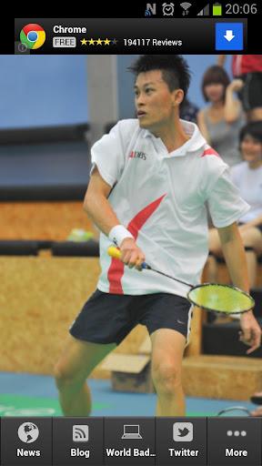 Badminton Fans App
