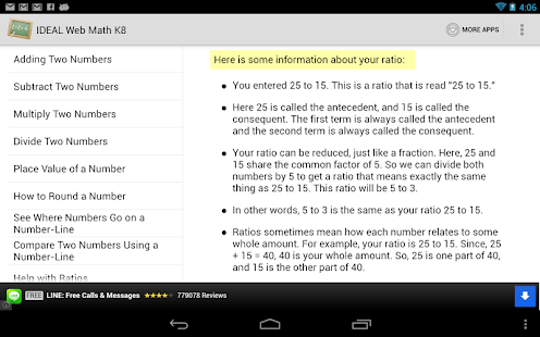 IDEAL Web Math K-8 - screenshot thumbnail