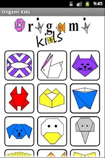 Origami Kids - screenshot thumbnail