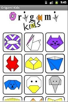 Origami Kidsのおすすめ画像2