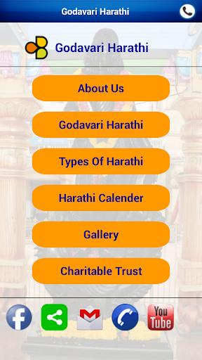 Godavari Harathi