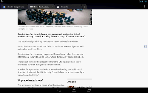 The Reader Text-to-Speech App- screenshot thumbnail