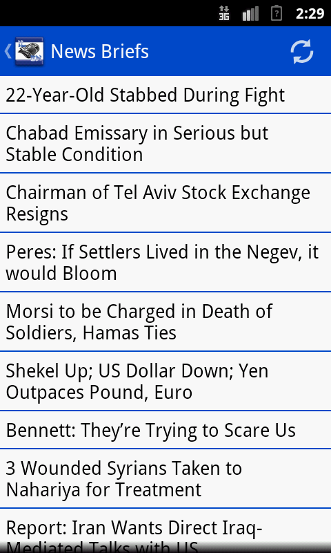 Israeli News English- screenshot