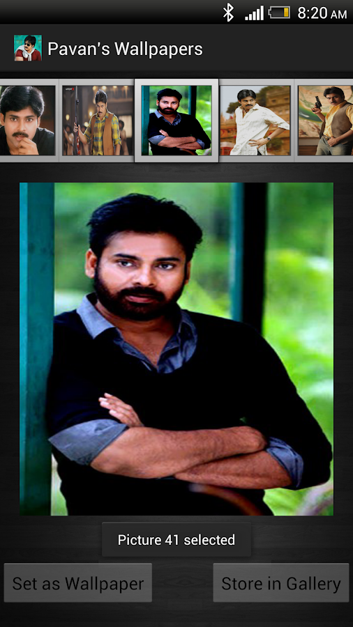 Pavan Kalyan's Wallpapers - screenshot