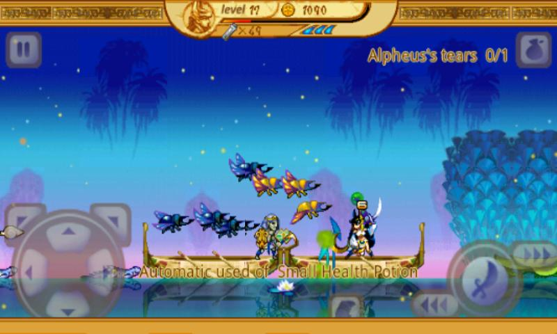 Journey To Egypt - screenshot