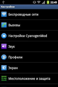 Touchwiz 5 CM7 Theme MDPI screenshot 3