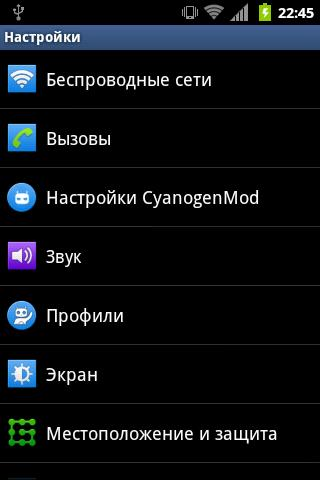 Touchwiz 5 CM7 Theme MDPI - screenshot