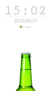 Open Beer Go Locker theme FREE- screenshot thumbnail