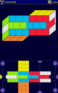 Cognicube HD: Cube Puzzle - screenshot thumbnail