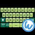 MantisGreen keyboard image icon