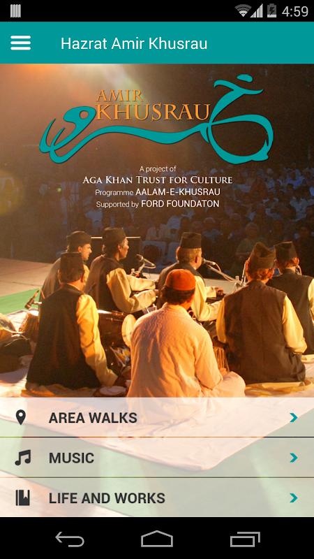 amir khusrau life and works Ab'ul hasan yamin al-din khusrow (persian: / urdu ابوالحسن یمینالدین خسرو hindi: अबुल हसन यमीनुद्दीन ख़ुसरौ), better known as amir khusrow (or khusrau) dehlawi was an indian musician, scholar and poet.