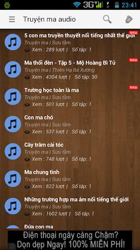 【免費娛樂App】Truyện ma audio-APP點子