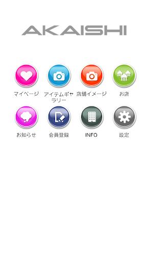恵方巻を食べる向きを地図で確認できて、節分の日に活躍するアプリ ...