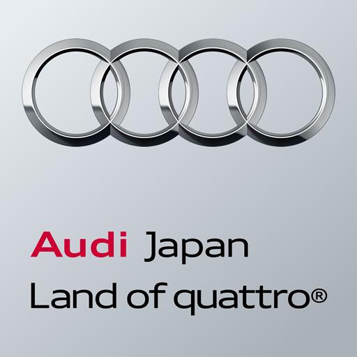 Japan - Land of quattro® LOGO-APP點子