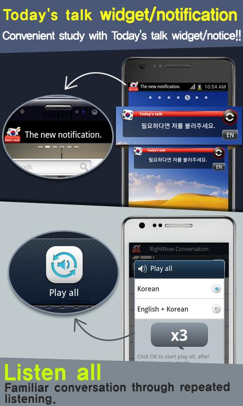 RightNow Korean Conversation - screenshot