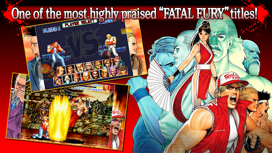 FATAL FURY SPECIAL - screenshot thumbnail