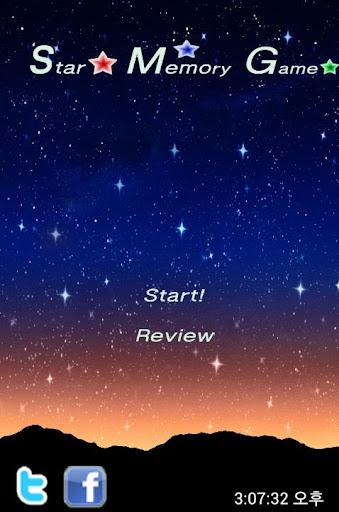 Star Memory Game