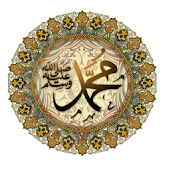 Prophet Mohammad Life