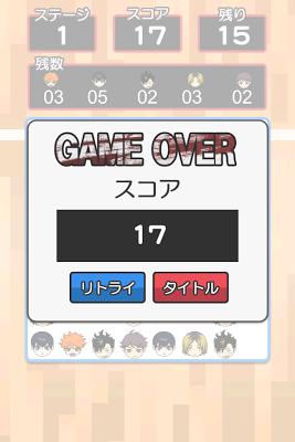 ハイパズ2!! - screenshot