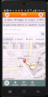 Screenshot of 여기앤 배달 배달음식 음식배달  콜택시 대리운전 맛집